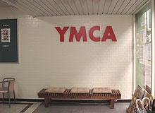 北九州YMCA エントランス
