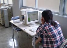 北九州YMCA パソコン
